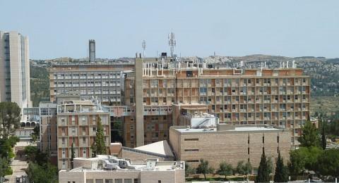 الإهمال الطبي يكلّف مستشفى