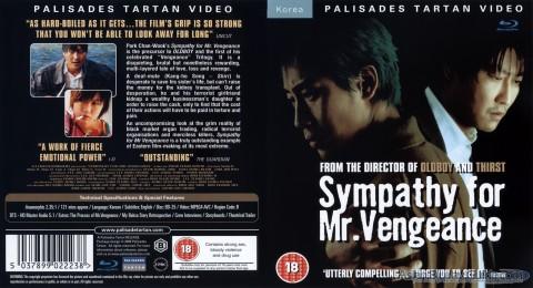 الفيلم الكوري sympathy for mr. vengeance  مدبلج