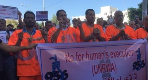 غزة: موظفو الاونروا يرتدون زِيّ الاعدام