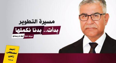 بستان المرج: أحمد زعبي يلخص مسيرة التطوير التي بدأ بها