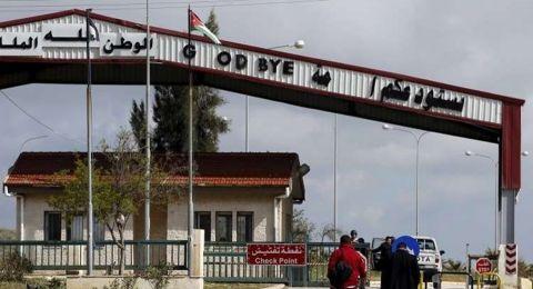اتفاق أردني سوري على استكمال الإجراءات الفنية لفتح الحدود