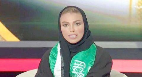 أول مذيعة في تاريخ القناة السعودية الرسمية