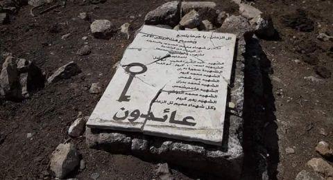 جمعية الدفاع عن حقوق المهجرين تستنكر الاعتداء على مقبرة فراضية