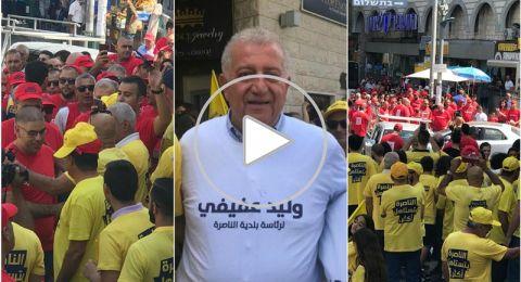 حملة المرشح وليد عفيفي: