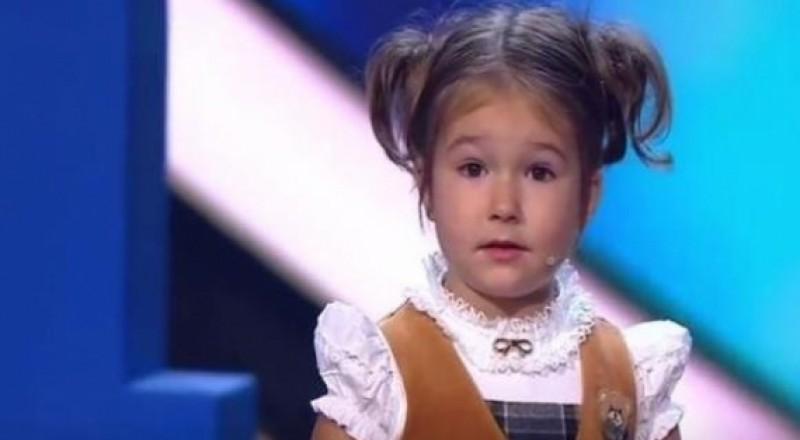 طفلة روسية