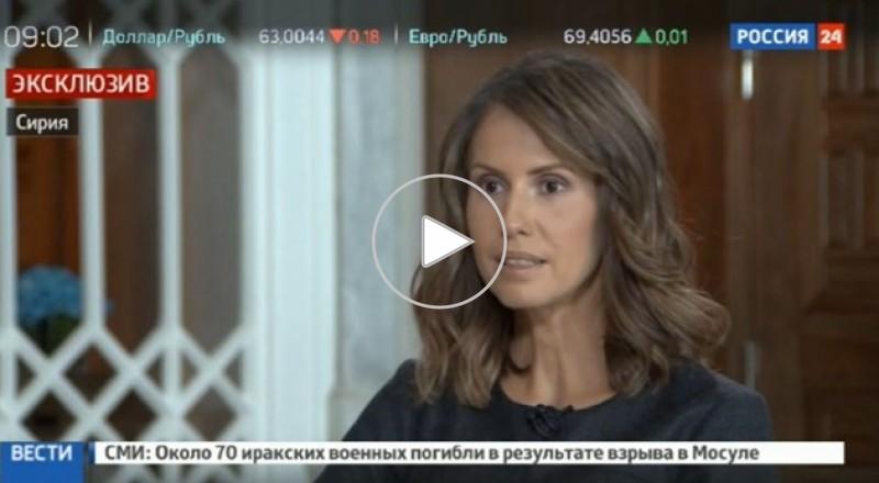 أسماء الأسد: رفضت كافة العروض لمغادرة سوريا