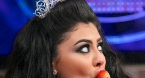 مريم حسين تتعمد الإغراء لاصطياد الشباب !