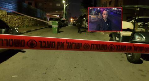 يافة الناصرة: المجلس المحلي يشجب جريمة قتل الشاب محمد أبو دياك
