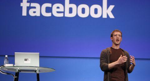 شركة فيسبوك تواجه غرامة مالية بمليارات دولارات
