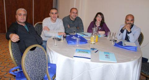 الناصرة: مؤتمر لأعضاء السلطات المحلية الجدد في لواء الشمال