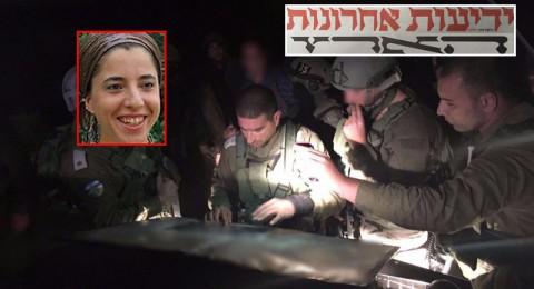 الصُحف الاسرائيلية: عملية طعن في مستوطنة عتنئيل