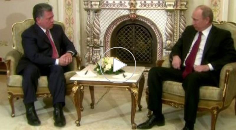 الرئيس بوتين والملك عبد الله الثاني يبحثان في موسكو ملفات سياسية واقتصادية وأمنية