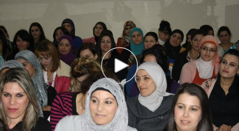 إطلاق المنتدى النسائي القطري الأول