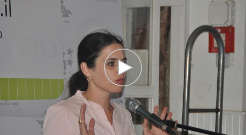 النائبة اييلت شاكيد لبكرا: هنالك الكثير مما يجب عمله لفائدة المرأة العربية