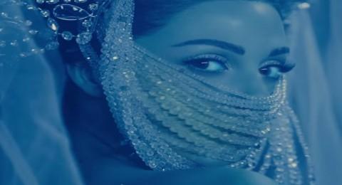 ميريام فارس - آمان