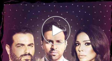 نادين نسيب نجيم ومكسيم خليل معا في مسلسل جديد!!