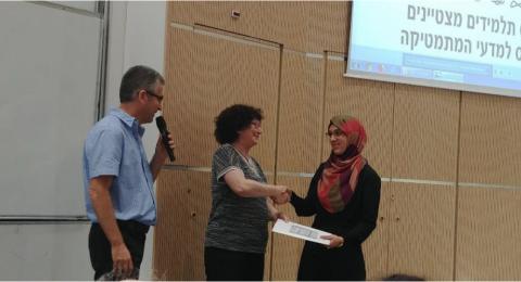 جامعة تل أبيب تمنح طالبة الدكتوراه ايمان جلجولي لقب المُعيدة المتميزة