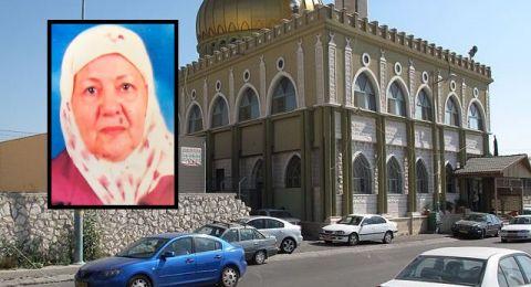 الحاجة أمينة زعبي (أم الراغب) من الناصرة في ذمة الله
