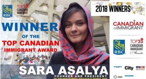 فلسطينية من غزة تفوز بجائزة أفضل مهاجرة كندية لعام 2018