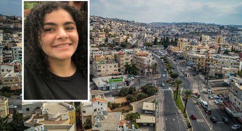 الشابة ماريا وضاح ضهير من يافة الناصرة اختفت يوم العيد والمناشدة بالبحث عنها