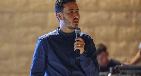 دعوة من المحامي احمد مهنا للمشاركة بفعاليّة