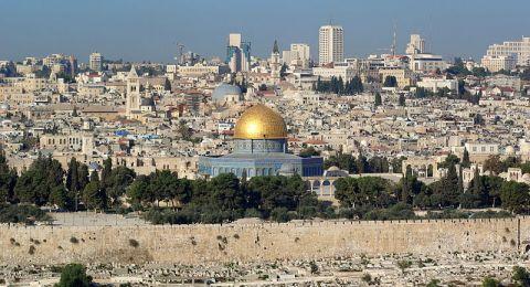 بلدية القدس بصدد وضع