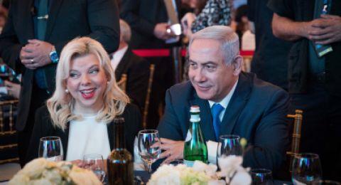 نتنياهو غاضب من اتهام زوجته بالاستيلاء على وجبات بـ99 ألف دولار