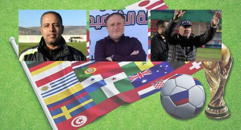 المونديال: توقّعات مباريات اليوم العاشر مع