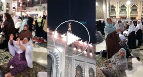 فرحة عفوية للمصريات بالعيد في الحرم