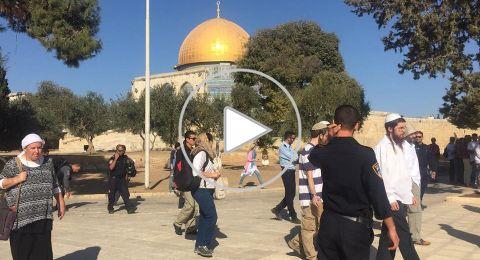 الشرطة الاسرائيلية تهدم