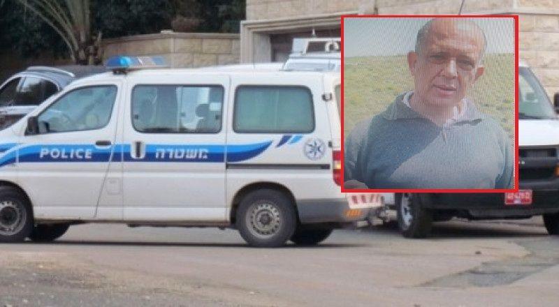 الشرطة تناشد بالمساعدة في العثور على احمد مصالحة
