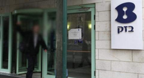 سلطة الاوراق الماليّة: تحقيق بيزك قد ينتهي بلائحة اتهام