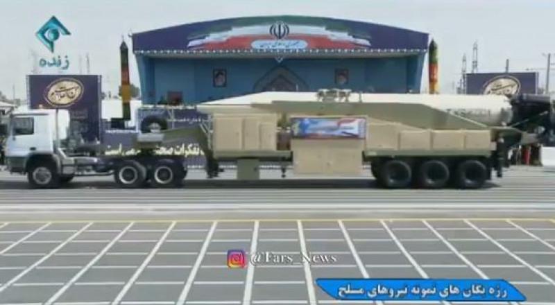 إيران تكشف عن صاروخها