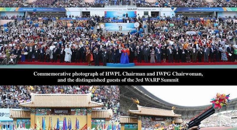 انعقاد مؤتمر للسلام العالمي في كوريا