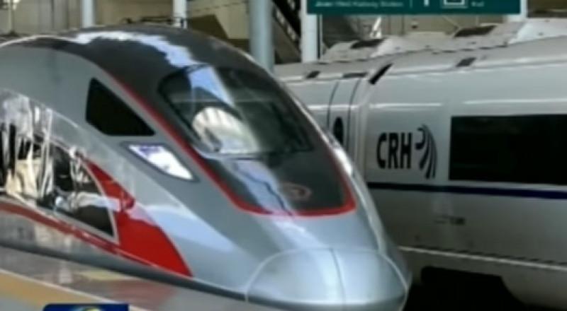 أسرع قطار في العالم انطلق من الصين