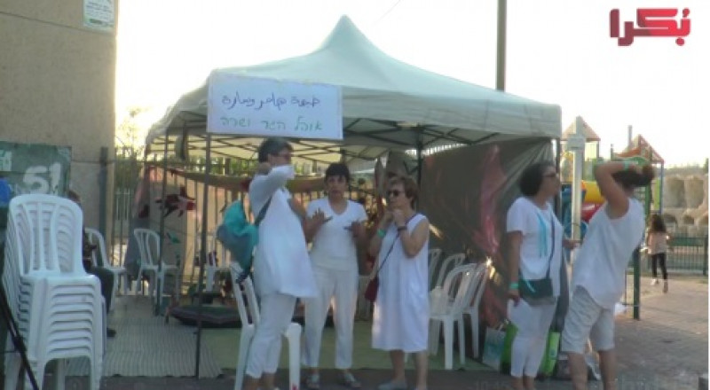 اللد: عربيات ويهوديات يصنعن السلام بالحوار في المسرح والمطبخ