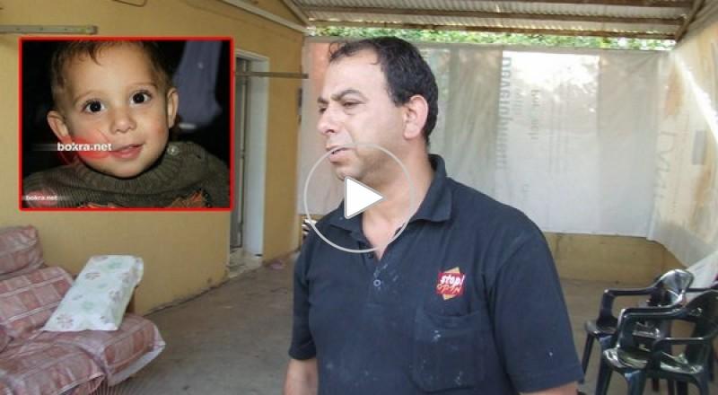 قلنسوة: وفاة الطفل عمر نصرة بعملية دهس