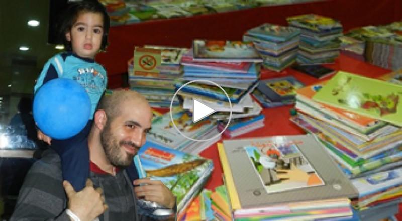 يركا: معرض الكتاب برعاية بنك هبوعليم