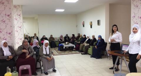 طلعة عارة : بيوت المسنين تشهد فعاليات متنوعة ضمن أسبوع الصحة