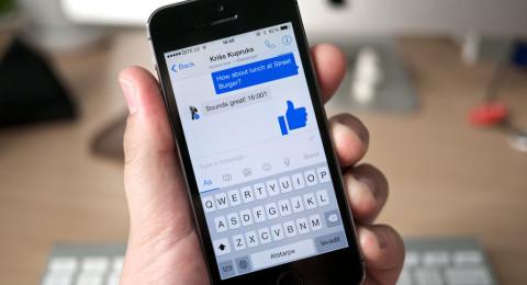 فيسبوك يطلق خاصية جديدة ..