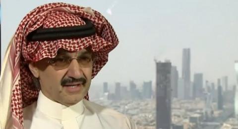 السعودية تفاوض الوليد بن طلال على 6 مليارات
