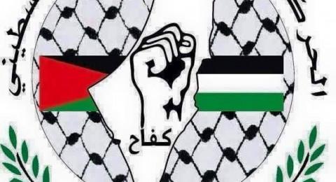 اعتقال عدد من اعضاء من حركة كفاح ومداهمة بيوتهم
