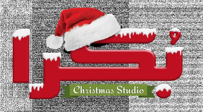 Christmas Studio 2017