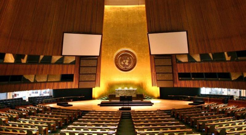 نتنياهو يصف الأمم المتحدة بأنها