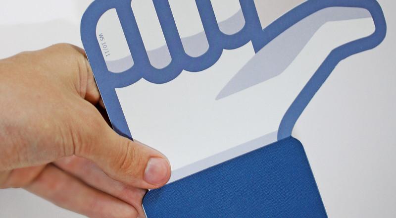أدوات جديدة لكبح التحرش على فيسبوك