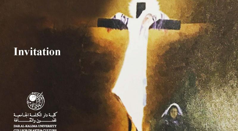 بيت لحم: دراسة تشير إلى انخفاض عدد المسيحيين في فلسطين التاريخية بنسبة 11%