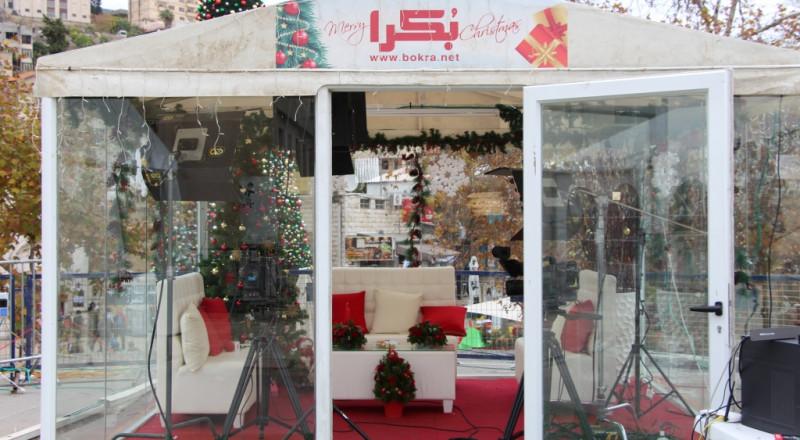 الناصرة: موعدنا اليوم في