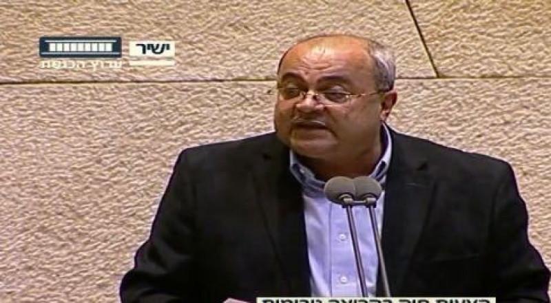 الطيبي صارخا في وجه نواب العمل ويش عتيد: انتم شركاء في قانون عنصري وسخ ضد العرب