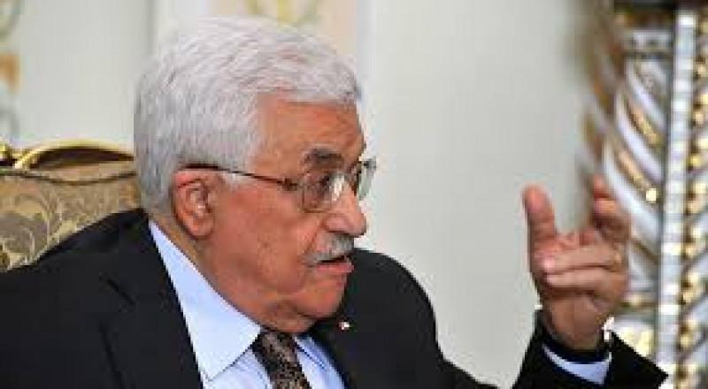 الصين: حل القضية الفلسطينية شرط لإحلال السلام في الشرق الأوسط