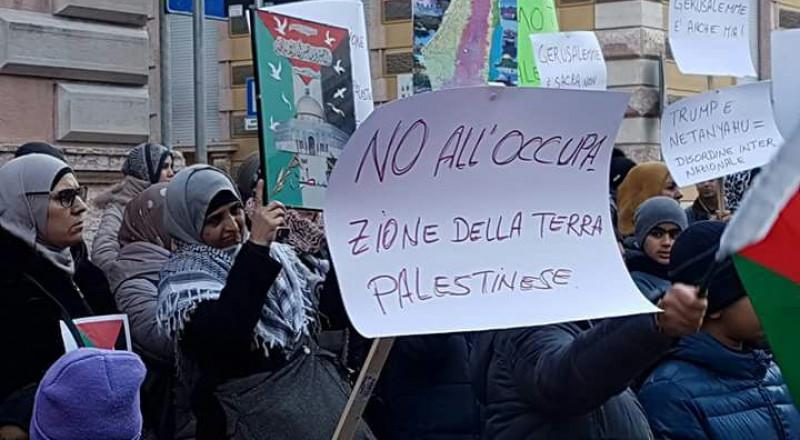 طهران: اجتماع طارئ للجنة فلسطين باتحاد البرلمانات الإسلامية